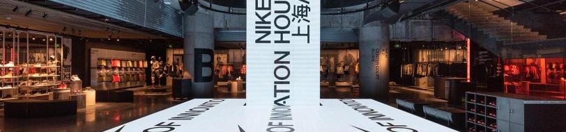Comercio interior seguramente  Inside Shanghai 001: Nike's First House of Innovation | MADJOR